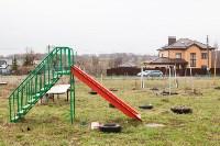 Детская площадка в Старо-Басово, Фото: 4