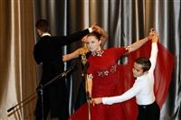 В правительстве Тульской области поздравили учителей с их праздником, Фото: 29