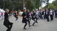 """В белоусовском парке прошел фестиваль """"ВместеЯрче!"""", Фото: 1"""