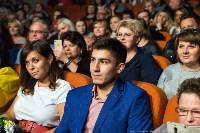 Концерт Эмина в ГКЗ, Фото: 18