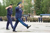 Дмитрий Глушенков простился со знаменем дивизии, Фото: 9