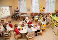 VI Тульский региональный форум матерей «Моя семья – моя Россия», Фото: 1