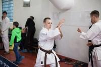 Чемпионат и первенство Тульской области по восточным боевым единоборствам, Фото: 178