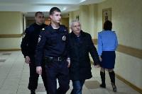 Заседание по делу Александра Прокопука. 24 декабря 2015 года, Фото: 4