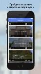 Приложения «для жизни»: «Транспорт 71», «Открытый регион 71» и «Культурный навигатор», Фото: 4