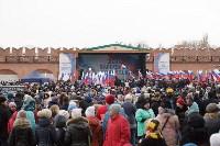 В Туле отметили День народного единства, Фото: 12
