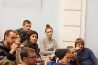 Юрий Быков в Ясной Поляне, 31.10.2015, Фото: 54