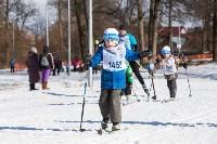 Лыжня России-2020, Фото: 140
