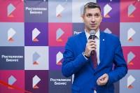 Открытие бизнес-офиса «Ростелеком» , Фото: 33