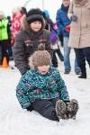 Масленица на берегу Упы, Фото: 80