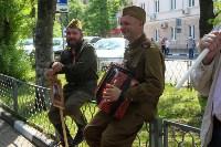 Бессмертный полк в Туле, Фото: 137