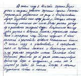 Тульские школьники написали письма Полицейскому Деду Морозу , Фото: 12
