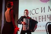 Мисс и Мистер Студенчество 2017, Фото: 181