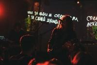 """Концерт """"Психеи"""" в Туле, Фото: 8"""