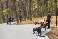Платоновский парк, Фото: 29