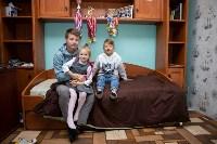 Семья Переломовых, Фото: 2