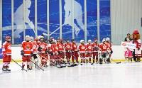 I-й Кубок главы администрации Новомосковска по хоккею., Фото: 85