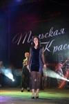 Тульская красавица -2013, Фото: 230