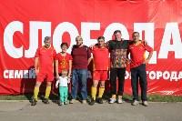 Финал и матч за третье место. Кубок Слободы по мини-футболу-2015, Фото: 134