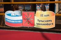 Конкурс водителей троллейбусов, Фото: 25