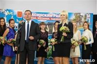 Дмитрий Медведев вручает медали выпускникам школ города Алексина, Фото: 23