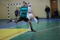 Чемпионат Тулы по мини-футболу среди любителей., Фото: 25