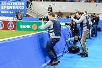 Кубок Легенд-2015, Фото: 76