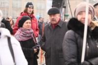 Митинг в честь Дня народного единства, Фото: 80
