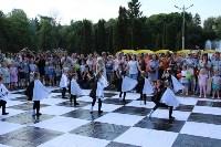 125-летие Центрального парка в Туле, Фото: 19