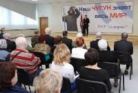 Врио губернатора Тульской области Алексей Дюмин посетил  ПАО «Тулачермет», Фото: 20