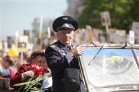 "По Туле прошла колонна ""Бессмертного полка"", Фото: 189"