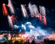 Салют и пиротехническое шоу на День Победы-2016, Фото: 22