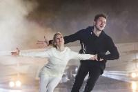 Татьяна Волосожар и Максим Траньков в Туле, Фото: 43