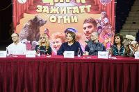 Пресс-конференция в Тульском цирке, Фото: 3