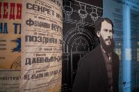 филиал музея Ясной Поляны в Музейном квартале, Фото: 19