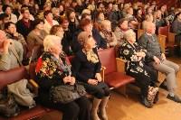 """Борис Грачевский на """"Улыбнись, Россия!"""", Фото: 9"""