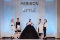 Фестиваль Fashion Style 2017, Фото: 268