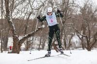 «Яснополянская лыжня - 2016», Фото: 63