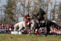 637-я годовщина Куликовской битвы, Фото: 84