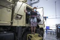 Заседание ТРО Союзмаша России, Фото: 29