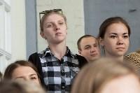 В Туле открылся молодёжный юридический лагерь ЦФО, Фото: 26