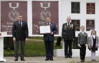 Алексину присвоено почетное звание Тульской области «Город воинской доблести», Фото: 3