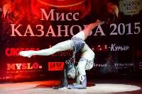 Мисс Казанова - 2015, Фото: 90