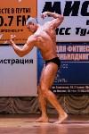Чемпионат по бодибилдингу и бодифитнесу «Мистер и Мисс Тула - 2015», Фото: 53