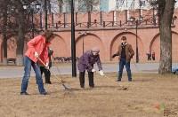 Субботник в Тульском кремле. 9 апреля 2016 года, Фото: 13