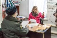 """Приют """"Любимец"""", 5.02.2016, Фото: 15"""