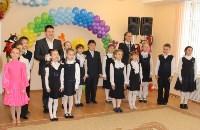 Открытие детсада в гимназии №3. , Фото: 10