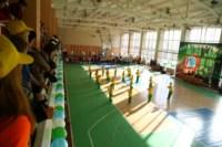 XIII областной спортивный праздник детей-инвалидов., Фото: 16
