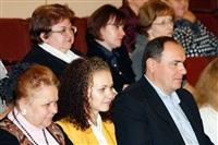 В правительстве Тульской области поздравили учителей с их праздником, Фото: 24