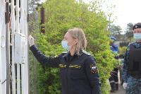 Отключения газа в Бунырево, Фото: 1